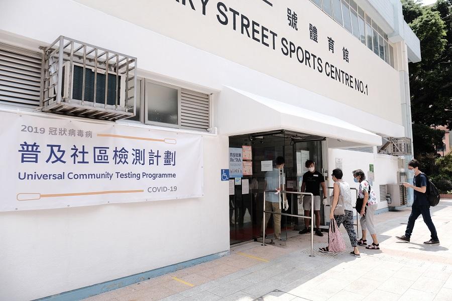 截至今早9時,普檢預約登記人數約108萬5千人。(香港中通社資料圖)