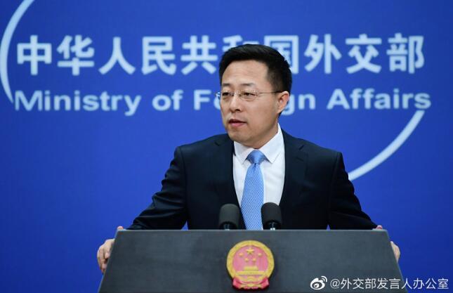 趙立堅表示,中方讚賞捷克總統在涉華重大和敏感問題上堅持正確立場。(外交部圖片)