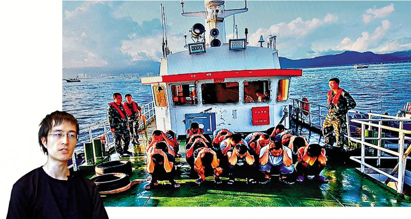 國安要犯李宇軒等12人涉嫌偷渡,被內地海警拘留。(資料圖片)