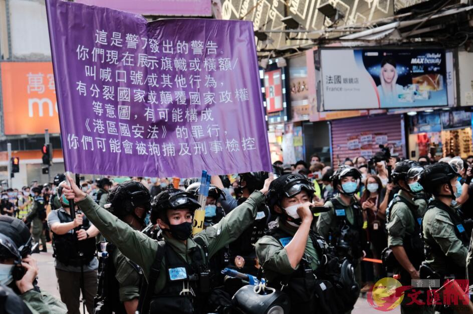 警方展開紫旗警告。