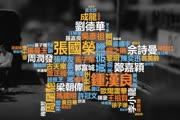 香港回歸祖國二十周年香港電影作品回顧展|地點:廣東省廣州市|時間:2017年7月