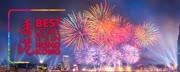 香港特別行政區成立二十周年音樂會–香港情緣|地點:香港駐紐約經濟貿易辦事處|電話 : +1(212)752-3320