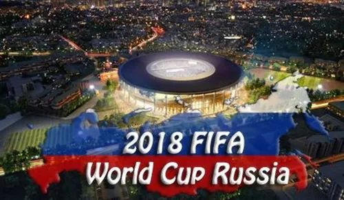 期待!2018世界盃睇波好去處